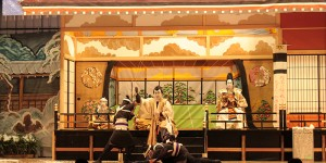 能と歌舞伎 伝承の里山が五十川(鶴岡市)