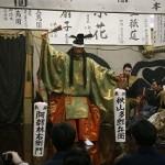 無形99 黒川能・王祗祭 (18)