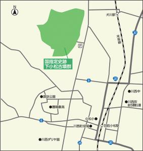 下小松古墳群と希少な自然が織りなす里山の風景地図