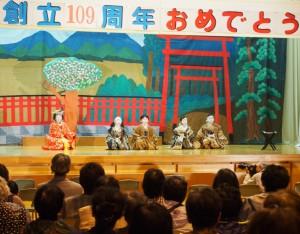 山戸小学校学校祭