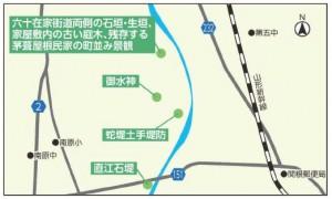 芳泉町 地図