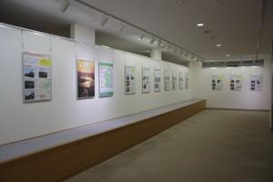 寒河江市美術館2