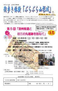 http___www-yamagata-museum_%e3%83%9a%e3%83%bc%e3%82%b8_1